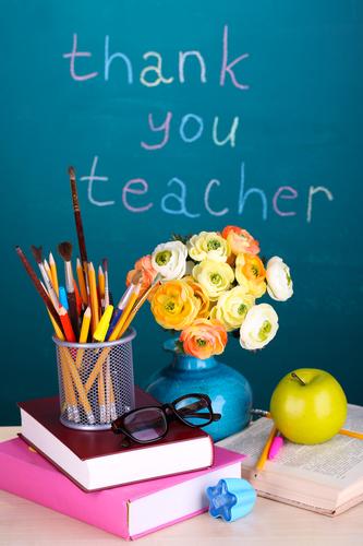 The Deserving Teacher Award