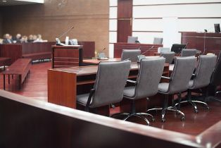 Inside of an Empty Court Room